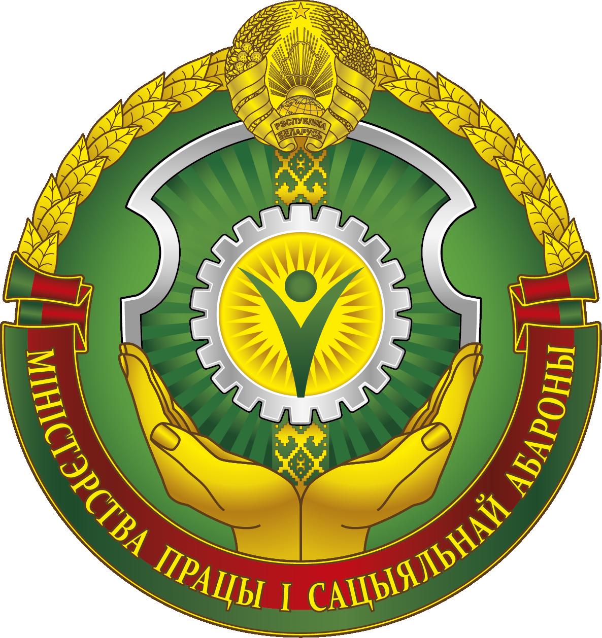 Барановичский районный отдел ФСЗН