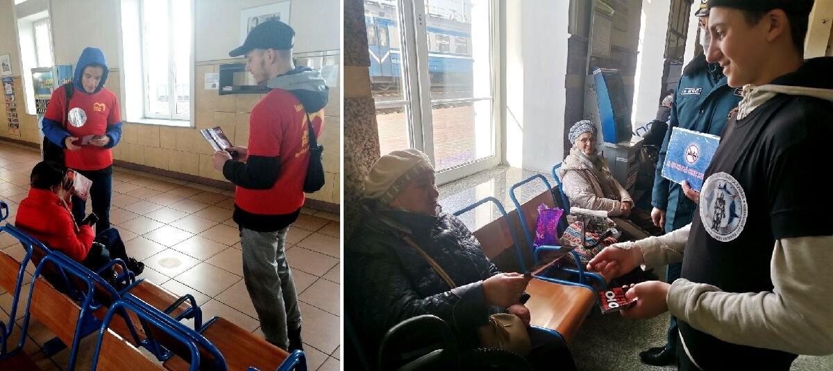 Акция Не прожигай свою жизнь Барановичи вокзалы