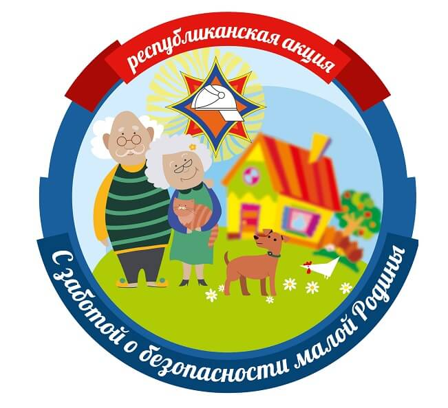 Акции МЧС в Барановичах