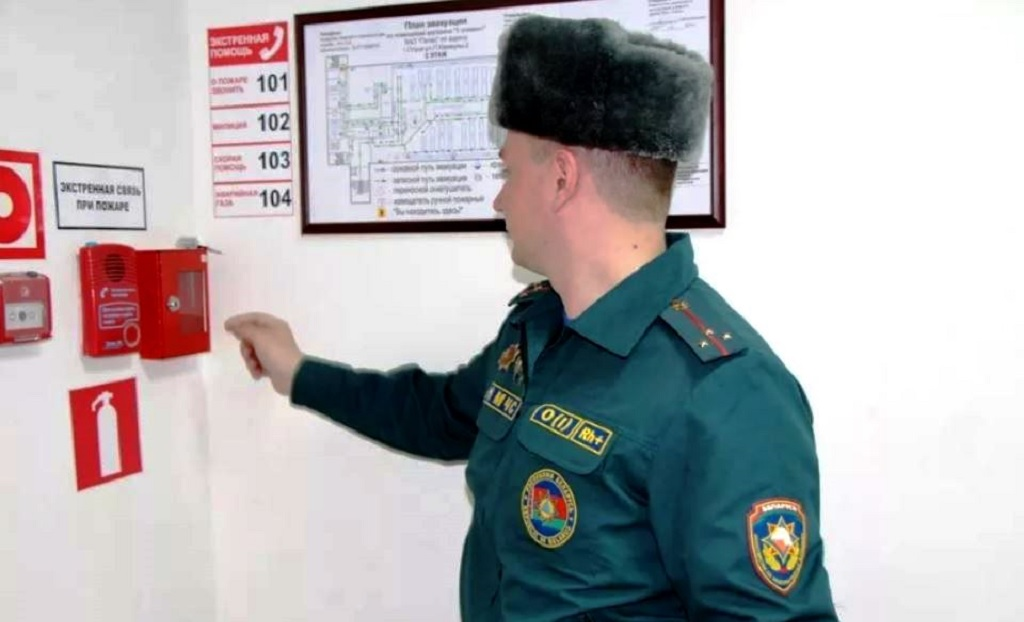 МЧС мониторинг предприятий Барановичи