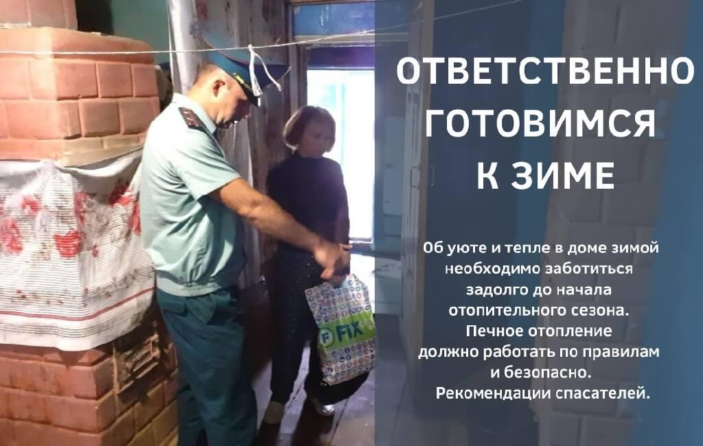 Безопасные печки МЧС Барановичи