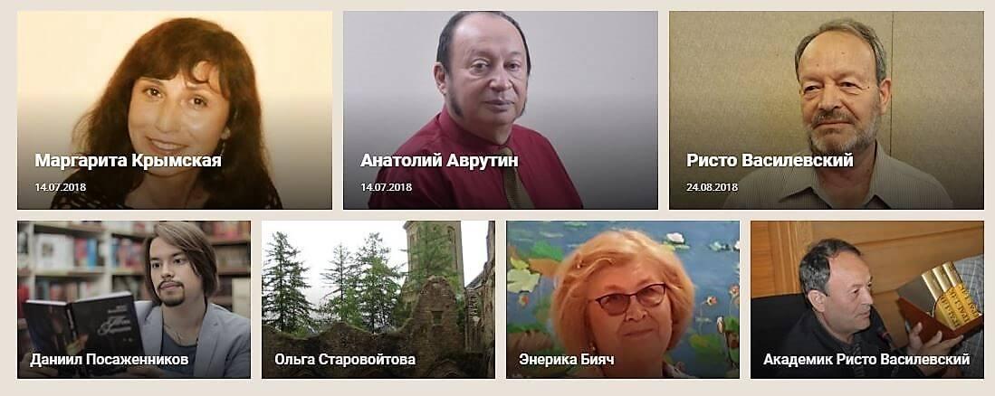 Галина Лис Барановичи в МАП