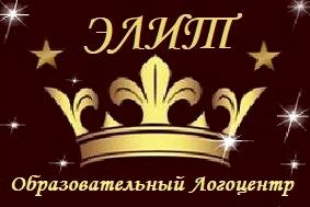 Образовательный центр ЛОГО-ЭЛИТ в Барановичах