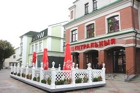 Магазин Военград в Барановичах