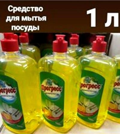 Теплые полы Андреев в Барановичах