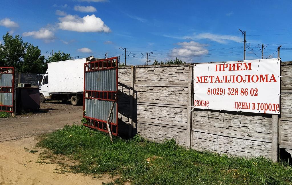 Прием старой бытовой техники, радиоаппаратуры в Барановичах