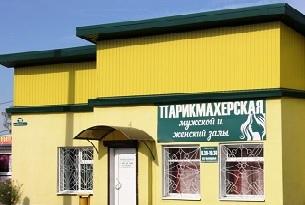 парикмахерские в Барановичах