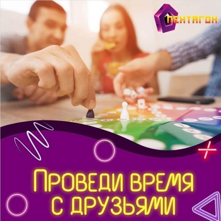 Игровое пространство Пентагон от СТЕМЛАБ Барановичи
