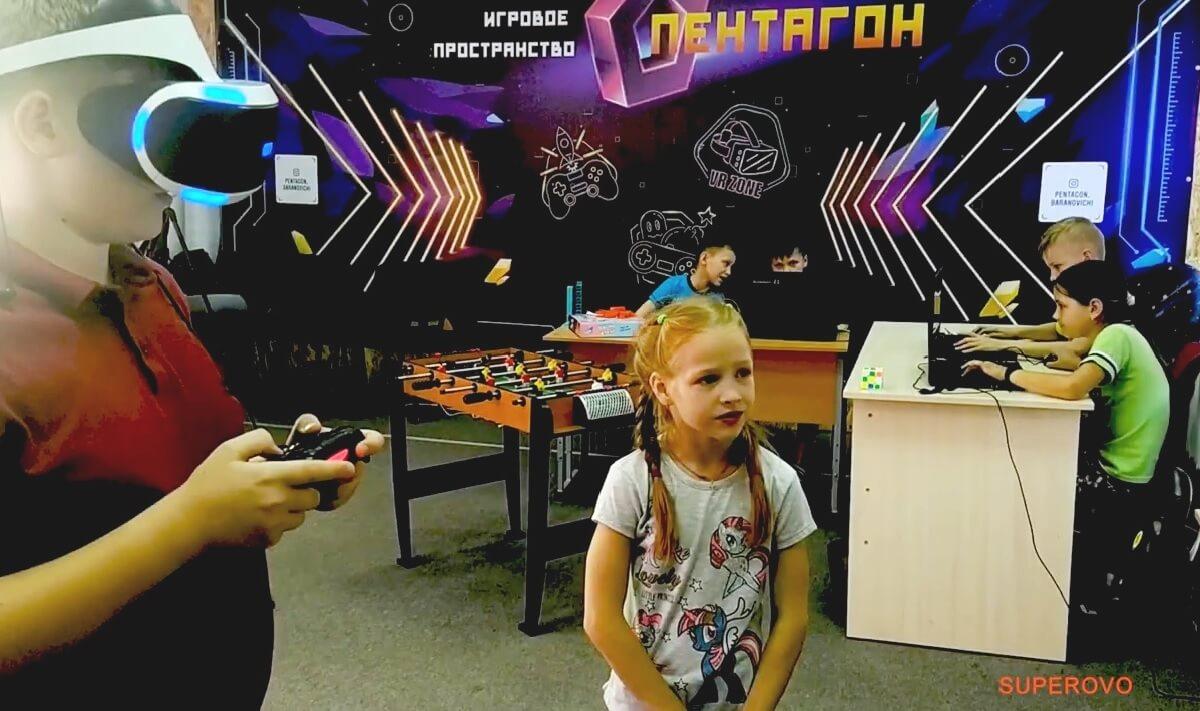Игровое пространство Пентагон Барановичи