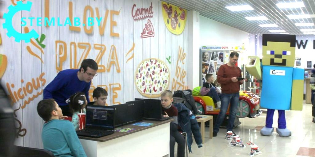Образовательный центр в Барановичах СТЕМЛАБ
