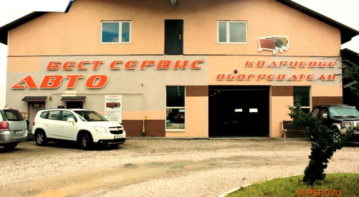 Производство кварцевых обогревателей в Барановичах