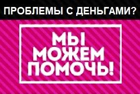 Финансовая организация Ваш банк в Барановичах