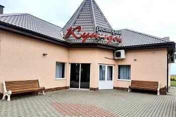 23 февраля Барановичи ресторан КУПИДОН