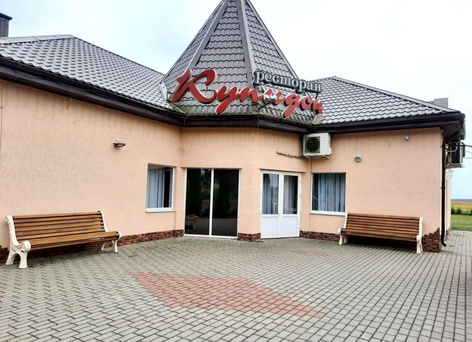 Вакансии в Барановичах официант ресторан КУПИДОН