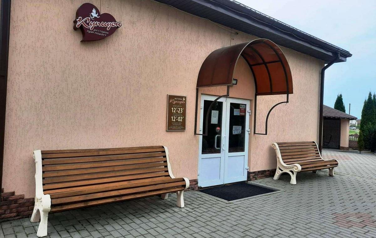 Ресторан для свадьбы Купидон Барановичи