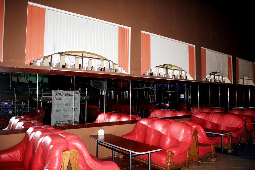 Барановичи клубы ночные уроки танцев для мужчин в клубе
