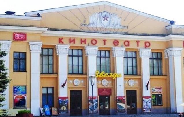 Кинотеатр ЗВЕЗДА в Барановичах