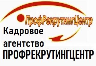 Кадровое агентство ПрофРекрутингЦентр в Барановичах