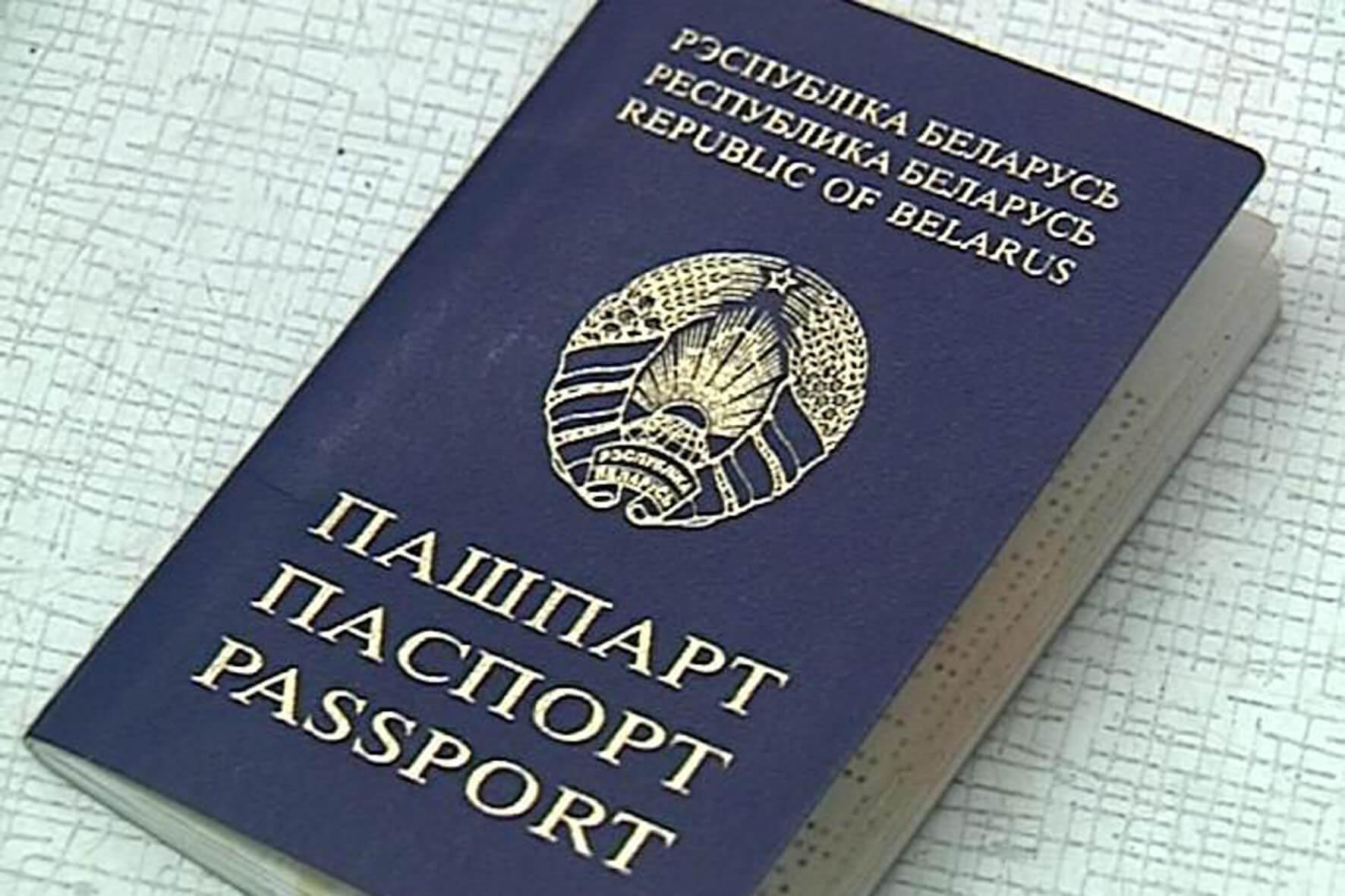 Документы на польскую визу курьером Профрекрутингцентр