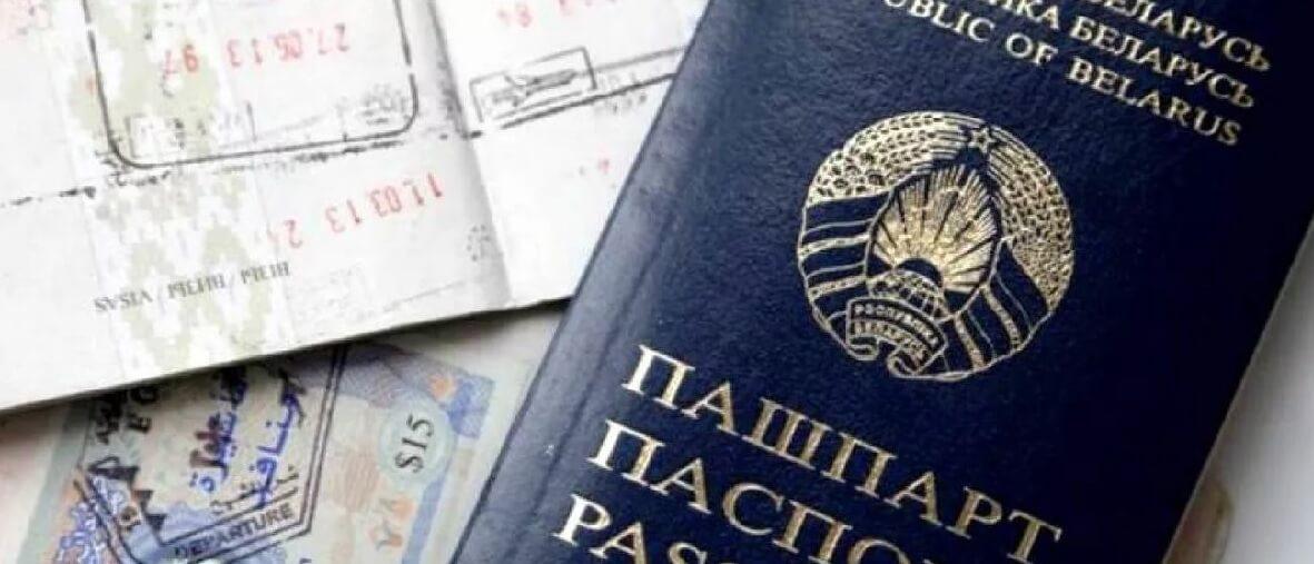 Экспресс-визы для белорусов в Польшу Профрекрутингцентр